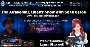 Sean Caron on Truth Frequency Radio